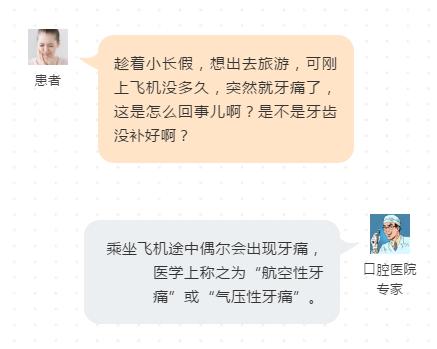 QQ截图20190704140557